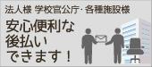 お客様紹介キャンペーン