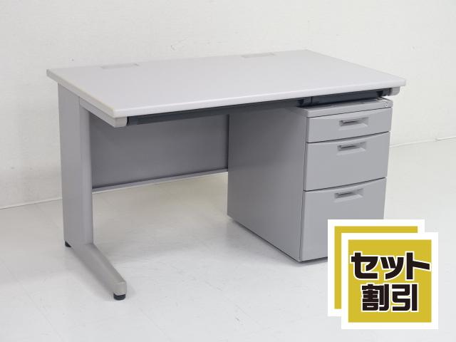 21734 デスク・平デスク・フリーアドレス 商品説明へ:中古オフィス家具・楽市