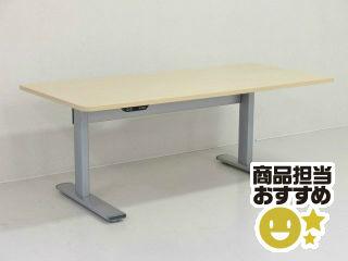 25351 デスク・平デスク・フリーアドレス 商品説明へ:中古オフィス家具・楽市