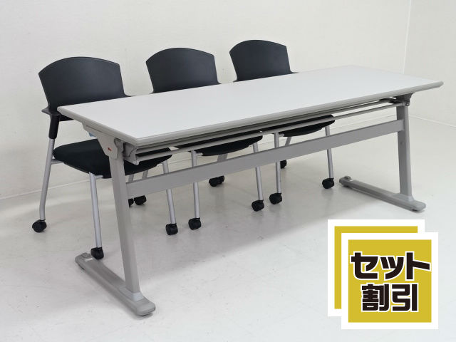 26842 テーブル・折たたみテーブル 商品説明へ:中古オフィス家具・楽市