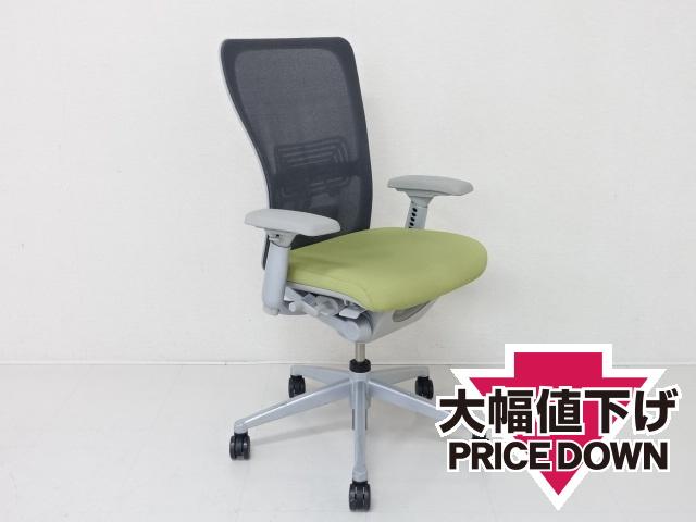 27329 チェアー・OAチェアー 商品説明へ:中古オフィス家具・楽市