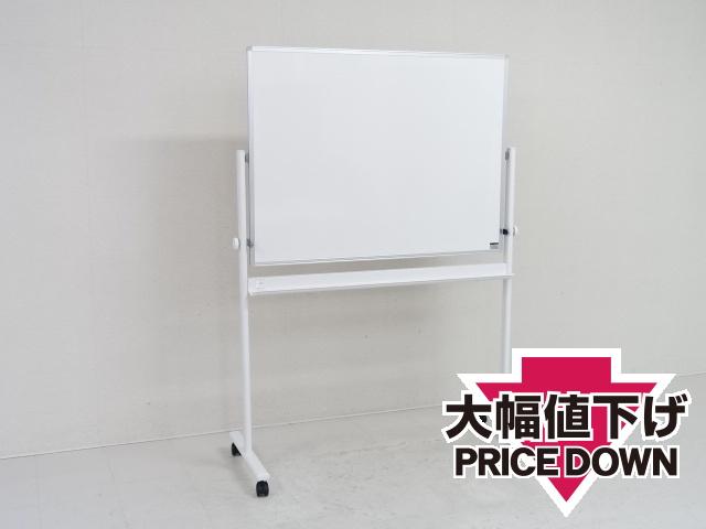 28413 オフィスアクセサリー・ホワイトボード 商品説明へ:中古オフィス家具・楽市