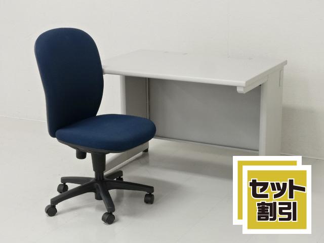 29170 デスク・平デスク・フリーアドレス 商品説明へ:中古オフィス家具・楽市