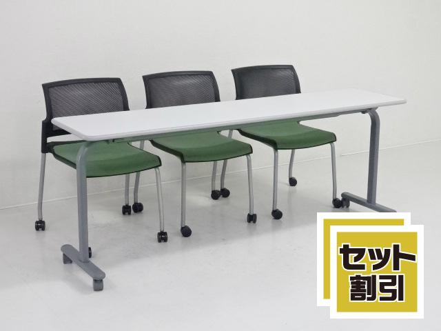 29280 テーブル・折たたみテーブル 商品説明へ:中古オフィス家具・楽市