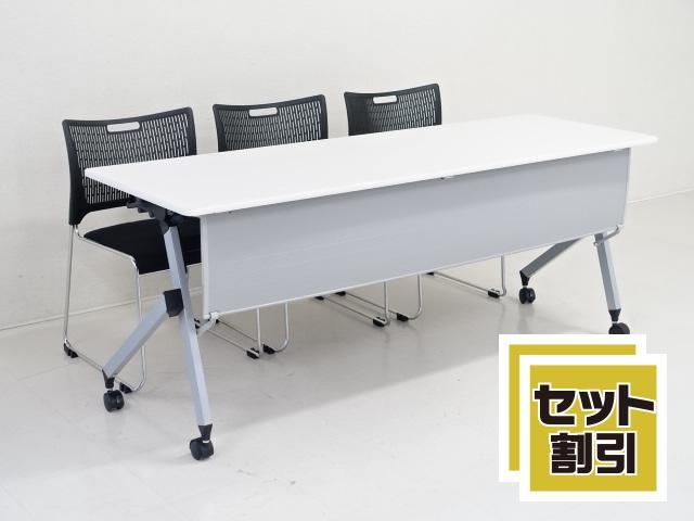30214 テーブル・折たたみテーブル 商品説明へ:中古オフィス家具・楽市