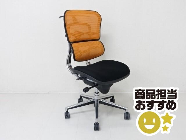 30447 チェアー・OAチェアー 商品説明へ:中古オフィス家具・楽市