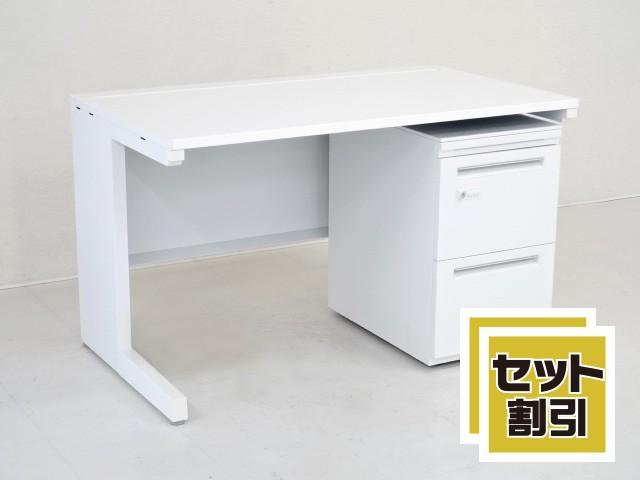 31116 デスク・平デスク・フリーアドレス 商品説明へ:中古オフィス家具・楽市