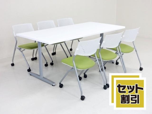 31196 チェアー・ミーティングチェアー 商品説明へ:中古オフィス家具・楽市