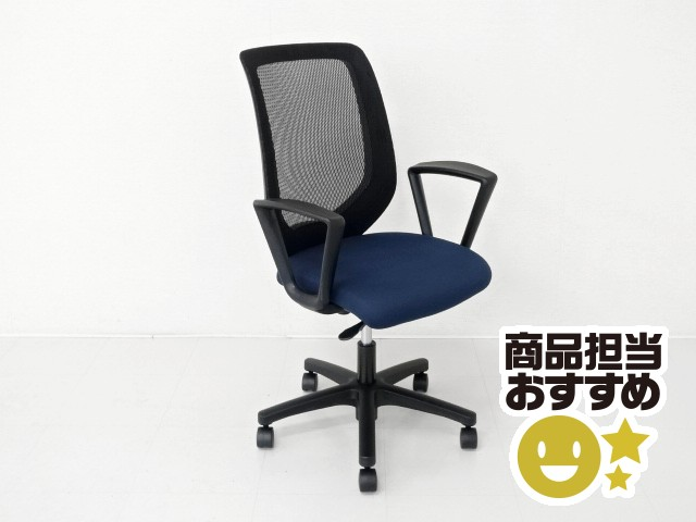 31227 チェアー・OAチェアー 商品説明へ:中古オフィス家具・楽市