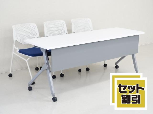 31422 テーブル・折たたみテーブル 商品説明へ:中古オフィス家具・楽市