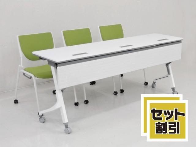 31530 テーブル・折たたみテーブル 商品説明へ:中古オフィス家具・楽市