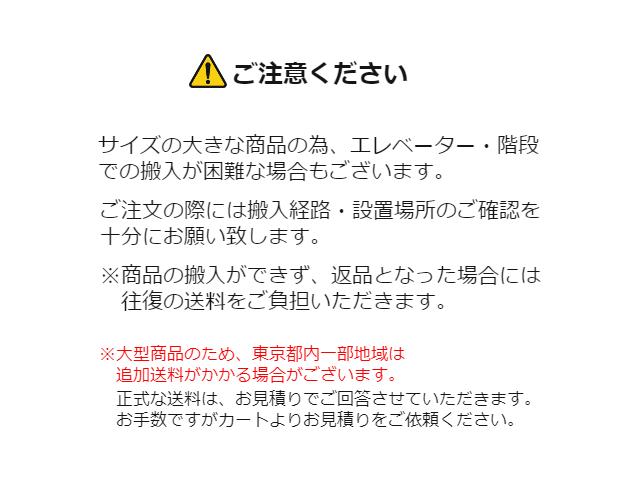 オカムラK-22422画像10