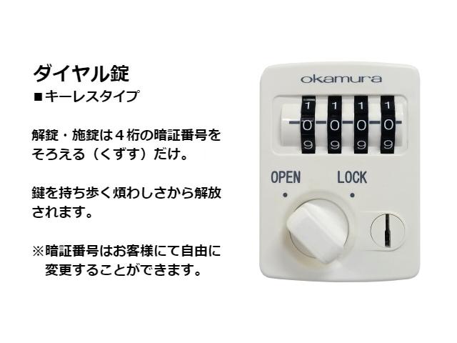 オカムラR-22690画像2