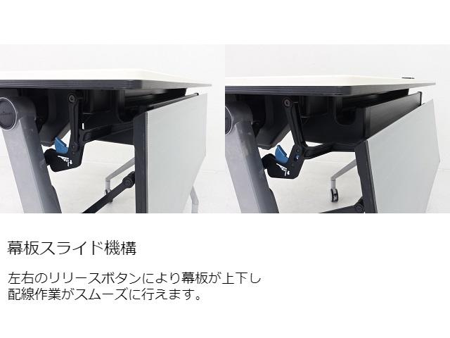 オカムラT-24375画像10