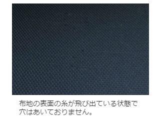 イトーキMC-24724画像6
