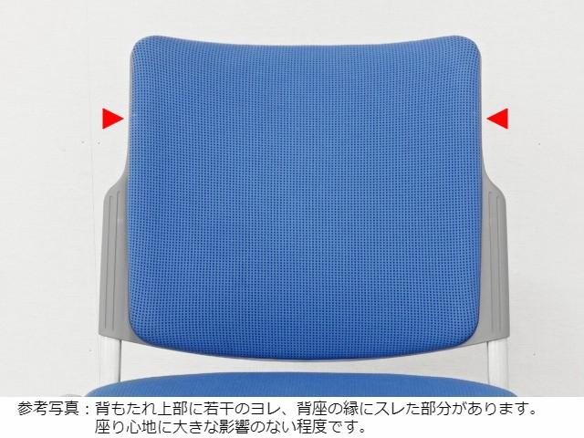 内田洋行MC-25285画像9
