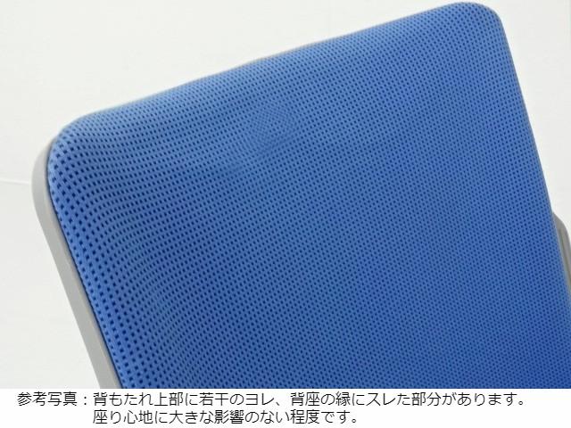 内田洋行MC-25285画像10