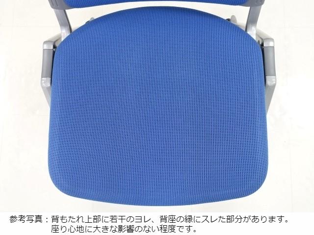内田洋行MC-25285画像11