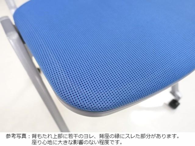 内田洋行MC-25285画像12