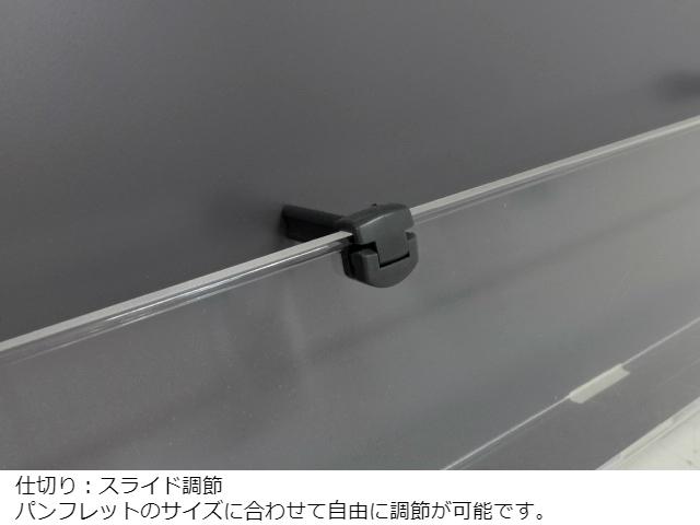 コクヨSN-26448画像7