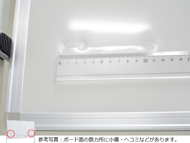 イトーキSN-27283画像8