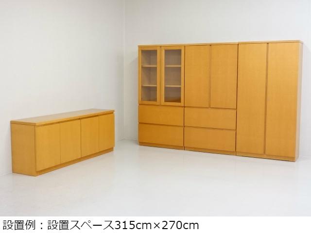 イトーキMO-27481画像10