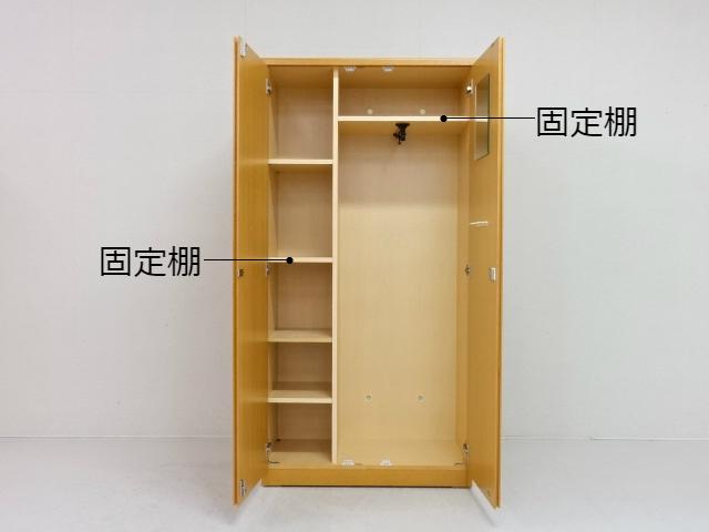 イトーキMO-27481画像4