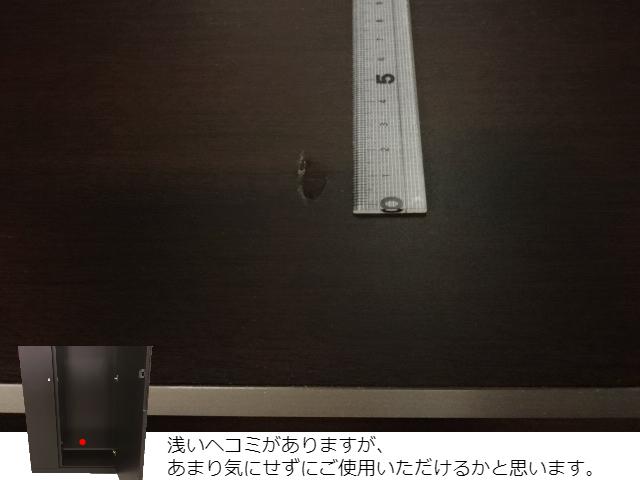 コクヨMO-27669画像10