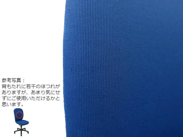 イトーキOC-27677画像9
