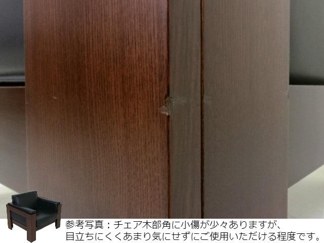 イトーキMO-27831画像15