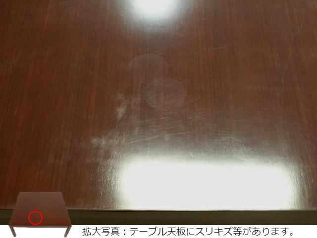 イトーキMO-27831画像18