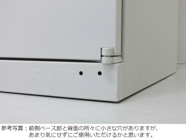 オカムラR-28032画像7