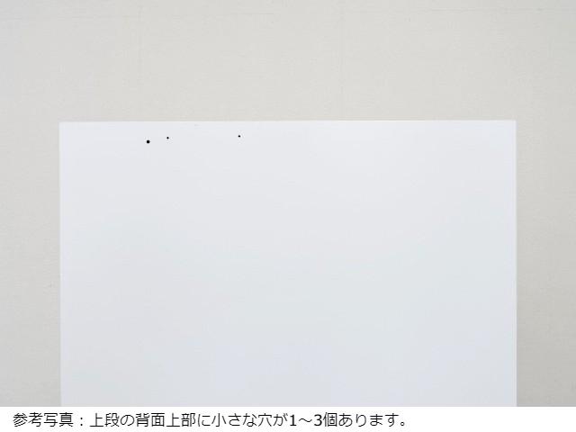 内田洋行K-28086画像8