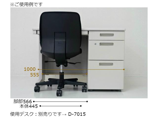 イトーキOC-28392画像10