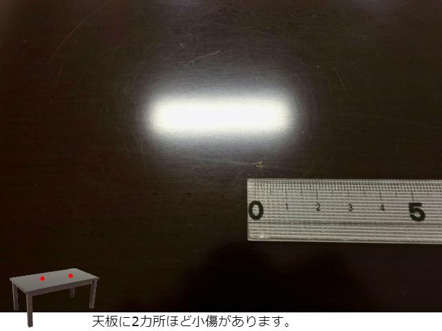 オカムラMO-28524画像12