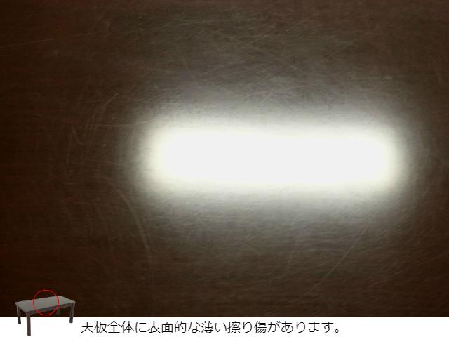 オカムラMO-28524画像15
