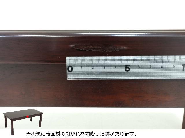オカムラMO-28524画像16