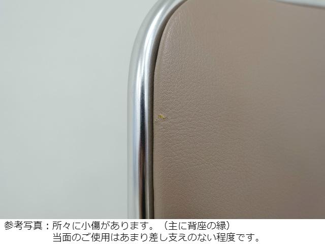 コクヨMC-28615画像9