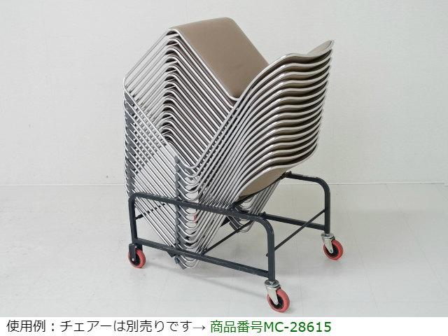 コクヨMC-28618画像6