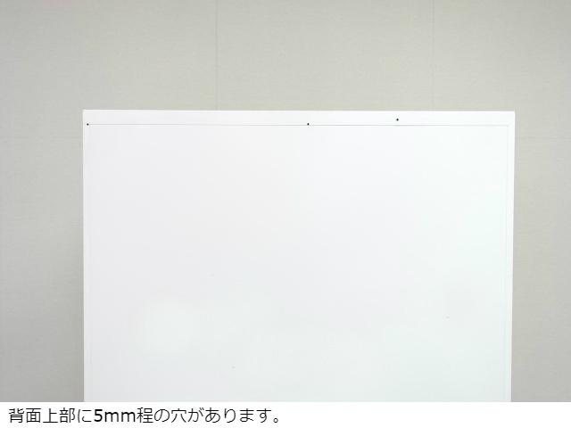 オカムラR-28743画像9