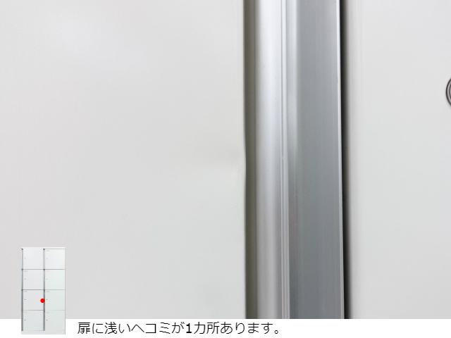 オカムラR-28743画像10