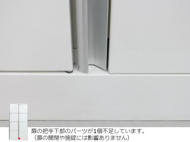 オカムラR-28743画像11