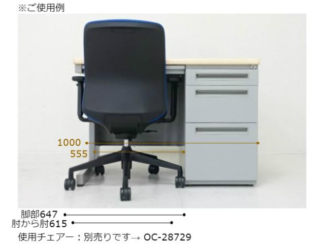 内田洋行D-28746画像16