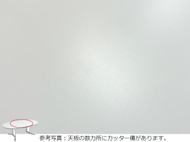 オカムラT-28881画像8