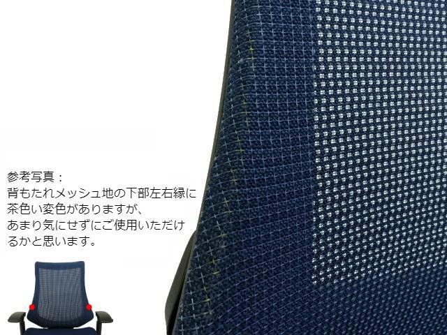 イトーキOC-28893画像14