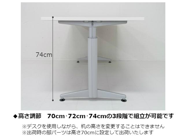 オカムラMO-28908画像7
