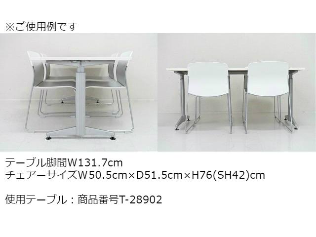 コクヨMC-28981画像11