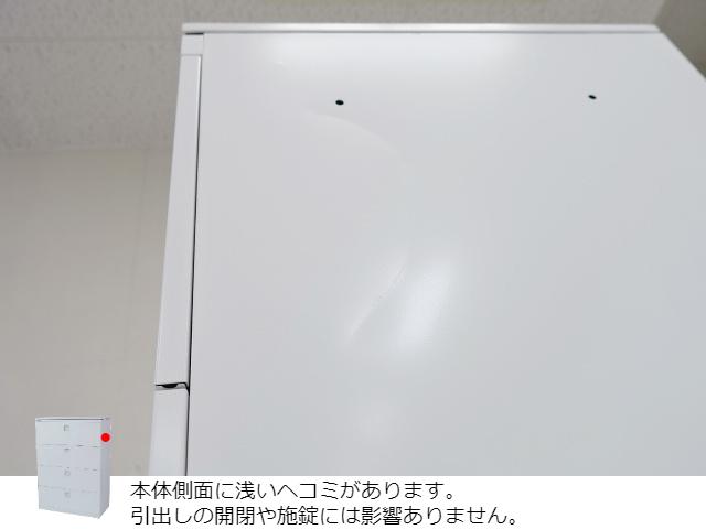 オカムラK-29135画像8