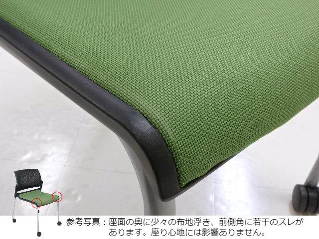 内田洋行T-29280画像20
