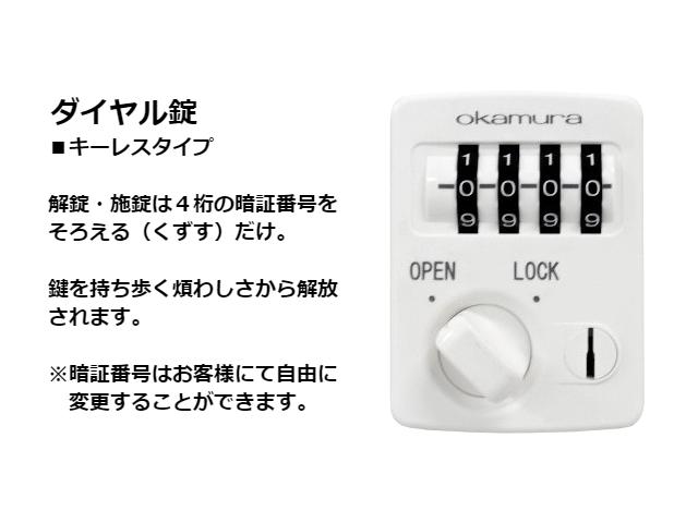 オカムラK-29358画像2